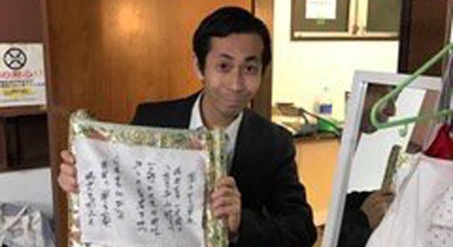 馬場正彦 外部公演に初出演!!