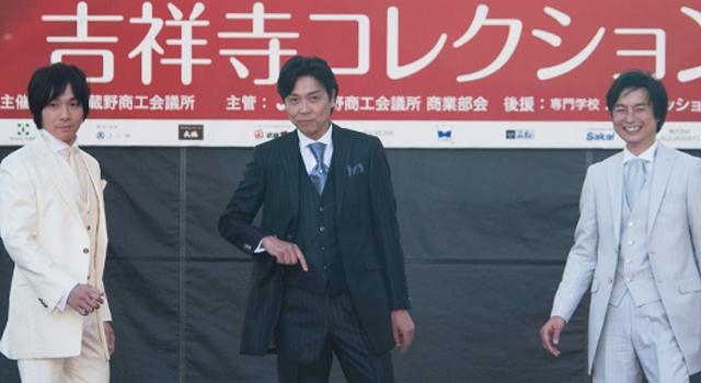 吉祥寺コレクション(吉コレ)に劇団め組が参加しました!