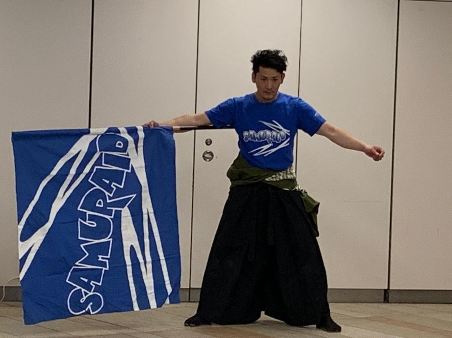 SAMURAID「キチジョイ!!」