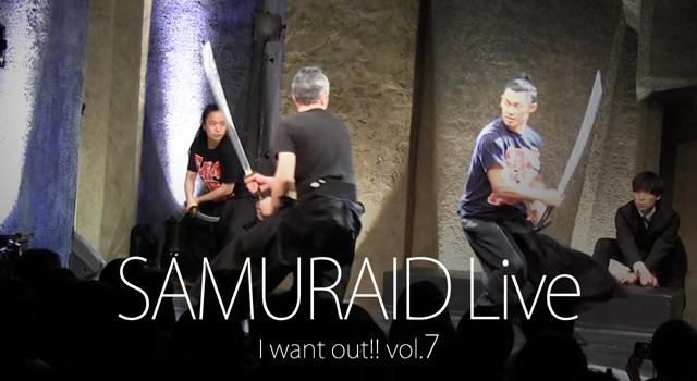 【SAMURAID】LIVE vol.7
