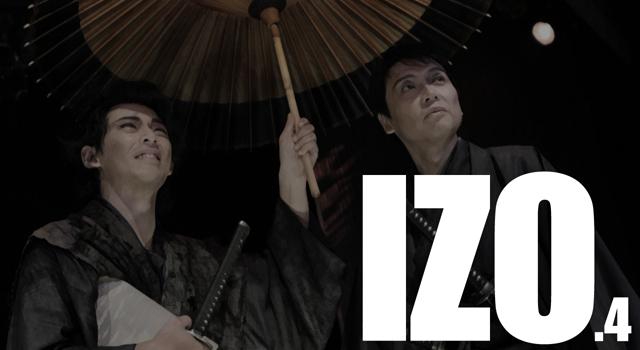 【岡田以蔵】IZO.4
