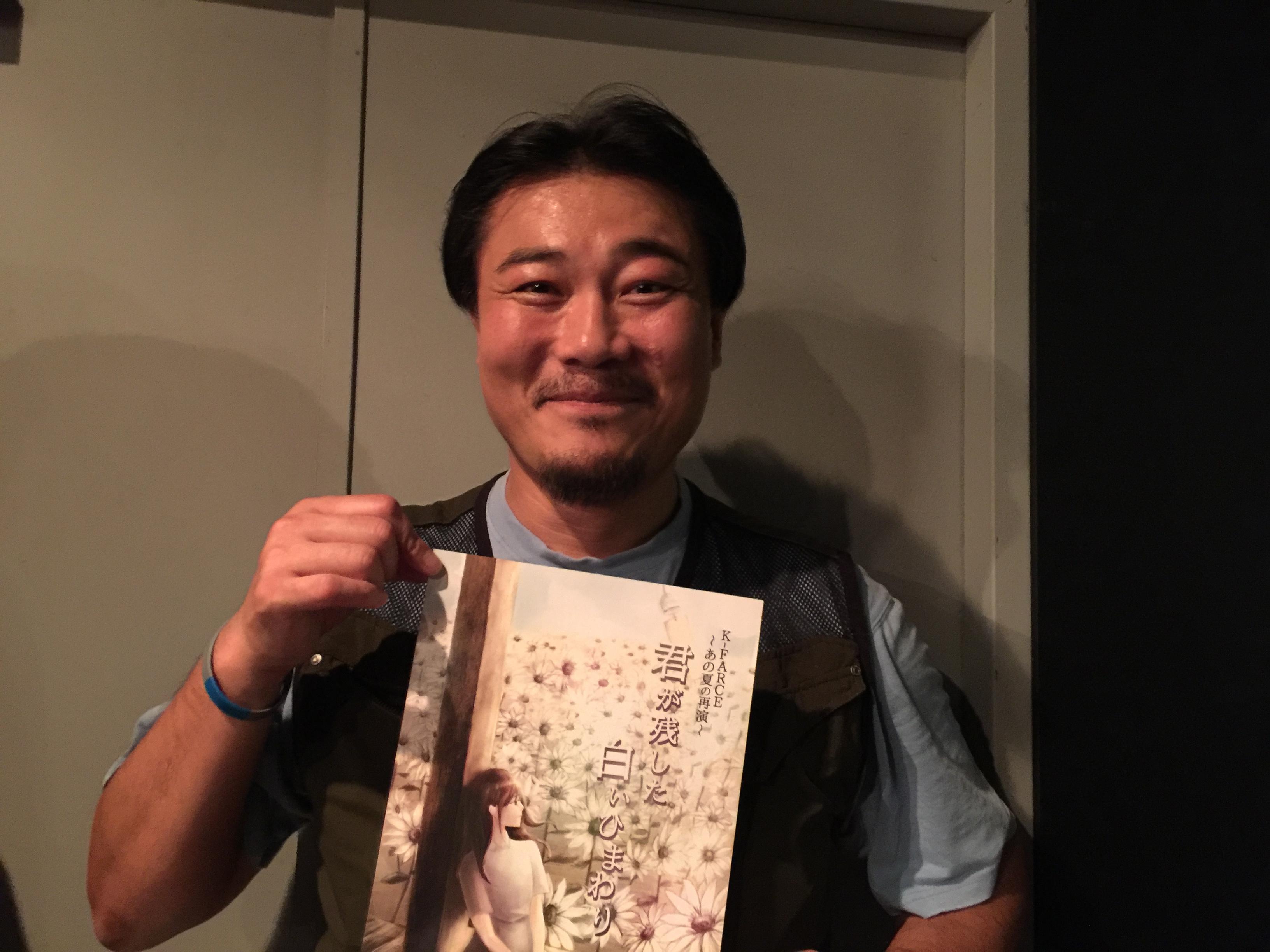 酒井尊之  外部公演に出演!